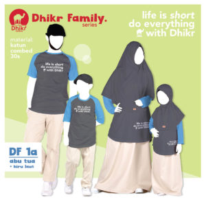 Dhikr Family DF-1a
