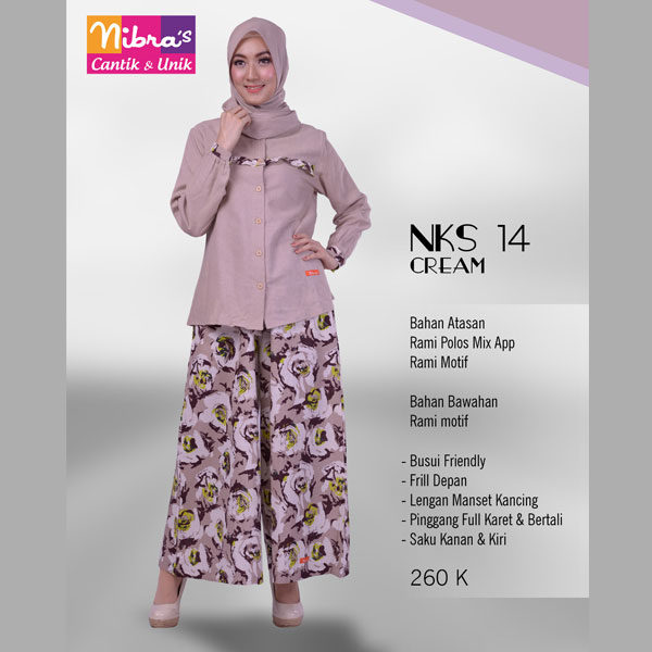 Nibras NKS 14 Cream